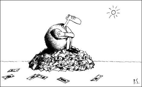 рисунки налоги: